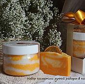 """Косметика ручной работы. Ярмарка Мастеров - ручная работа Подарочная набор косметики """"Апельсин"""". Handmade."""