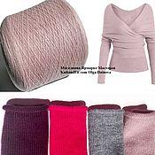 Материалы для творчества handmade. Livemaster - original item Yarn: Cashmere. Yarn with cashmere. Color dusty rose.. Handmade.