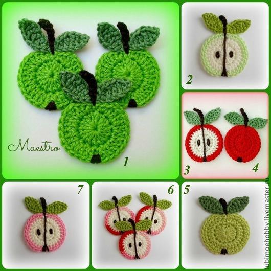 Аппликации, вставки, отделка ручной работы. Ярмарка Мастеров - ручная работа. Купить Яблоки вязаные крючком - 9 вариантов. Handmade.