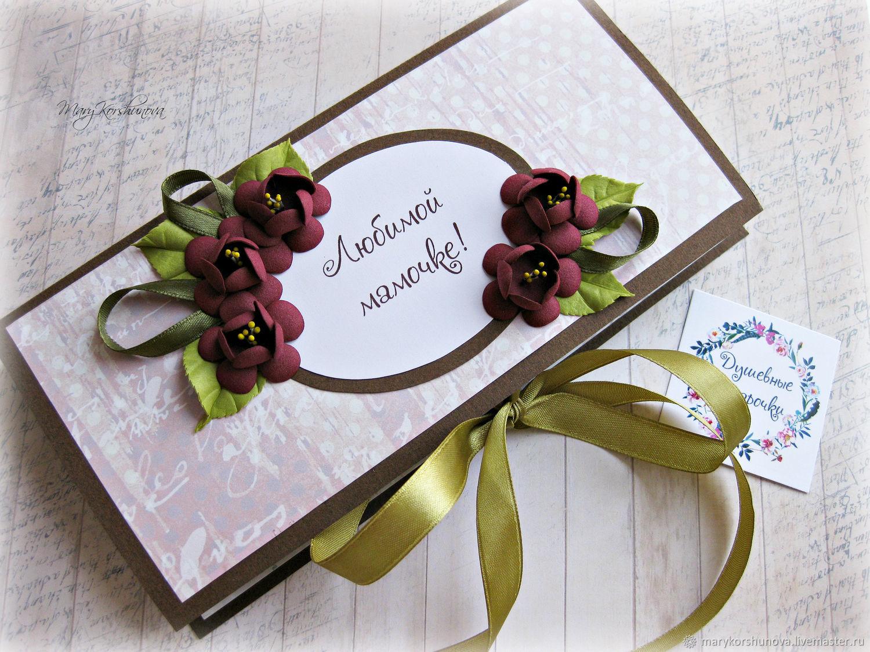 Подарочные наборы ручной работы. Ярмарка Мастеров - ручная работа. Купить Шоколадница. Handmade. Скрапбукинг, подарок любимому