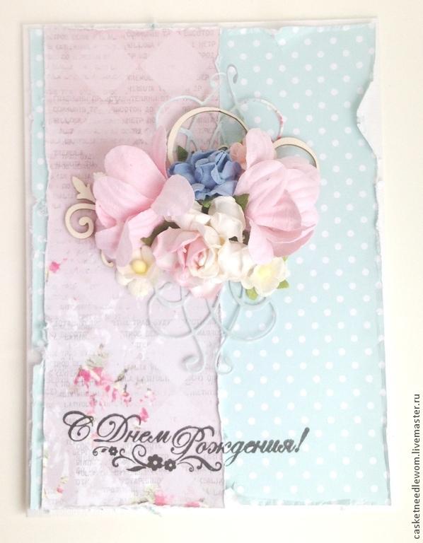 Заказать открытки с днем рождения