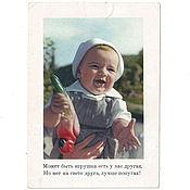 Винтаж ручной работы. Ярмарка Мастеров - ручная работа 1950-е годы. Малыш с игрушками 2. Советская открытка. Винтаж. Handmade.