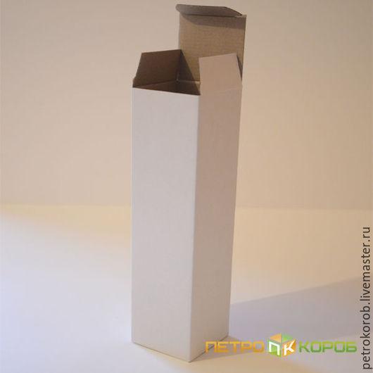Упаковка ручной работы. Ярмарка Мастеров - ручная работа. Купить Самосборная коробка 016 (7х7х29,5). Handmade. Белый