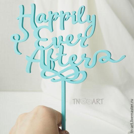 Праздничная атрибутика ручной работы. Ярмарка Мастеров - ручная работа. Купить Топпер Happily Ever After (долго и счастливо), бирюзовый цвет. Handmade.