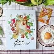 Книги для рецептов ручной работы. Ярмарка Мастеров - ручная работа Книги для рецептов: папка-органайзер «Мои рецепты». Handmade.