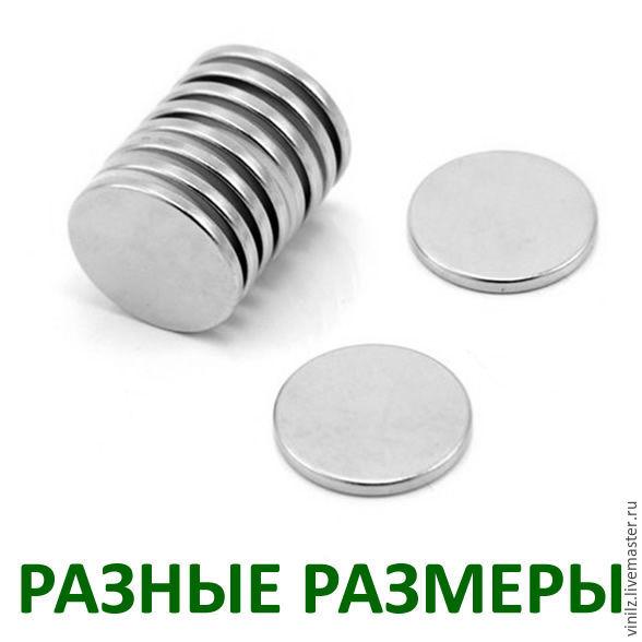 Неодимовый магнит (разные размеры, магниты неодимовые сильные, диск)