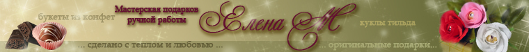 lena_marficheva