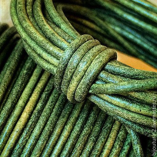 Для украшений ручной работы. Ярмарка Мастеров - ручная работа. Купить Шнур кожаный (арт.к3) 2 мм, античный/винтажный травянисто-зеленый. Handmade.