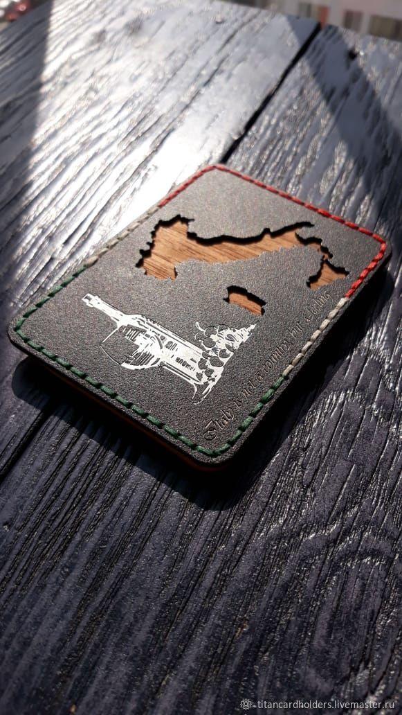 Черный титановый картхолдер Colibri, Кошельки, Екатеринбург,  Фото №1