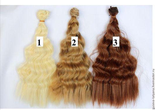 Трессы для кукол волосы волнистые 25см. Трессы. Трессы для куклы.