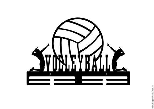 """Подарки для мужчин, ручной работы. Ярмарка Мастеров - ручная работа. Купить Медальница """"Volleyball"""". Handmade. Подарок, подарок на любой случай"""