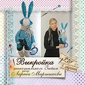 Материалы для творчества handmade. Livemaster - original item PATTERN Textile Hare.. Handmade.