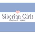 SiberianGirls - Ярмарка Мастеров - ручная работа, handmade