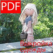 Материалы для творчества ручной работы. Ярмарка Мастеров - ручная работа Выкройка одежды для куклы Козетты. Handmade.