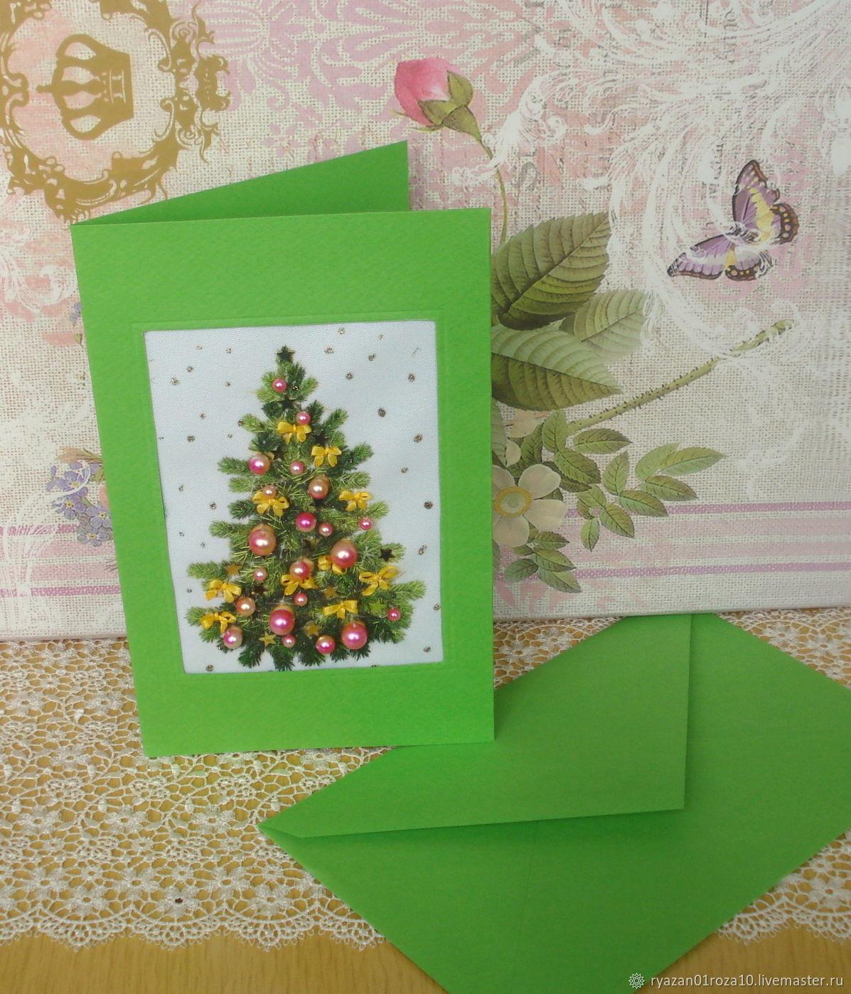 Мои открытки моя елочка