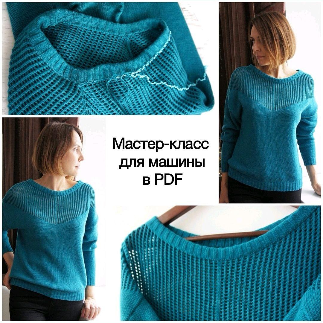 Master class on knitting sweaters Gerda, Knitting patterns, Voronezh, Фото №1
