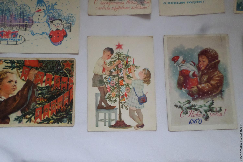 Про, сколько стоят старые открытки цена