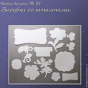 Материалы для творчества handmade. Livemaster - original item Cutting set # 51 Flowers and tags (with stamping). Handmade.