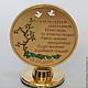 Подарки для влюбленных ручной работы. Медаль юбилейная. boss (zolotoy-kompas). Интернет-магазин Ярмарка Мастеров. Юбилей, золотой, краски