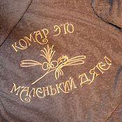 Одежда ручной работы. Ярмарка Мастеров - ручная работа Коричневый махровый именной халат. Машинная вышивка. Handmade.