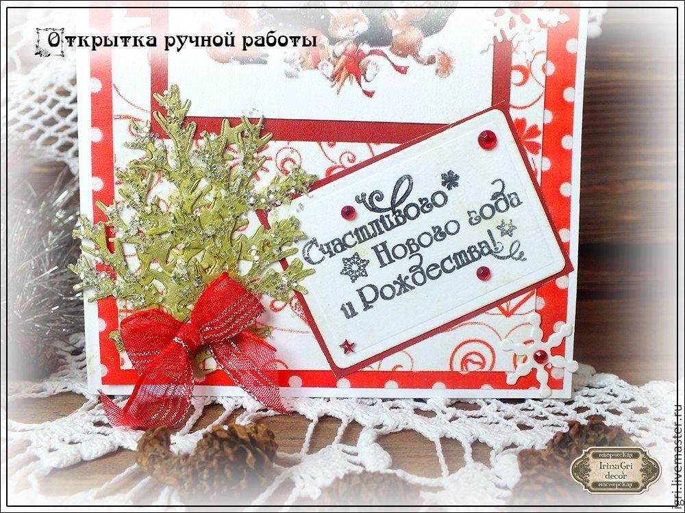 Время подарков интернет-магазин