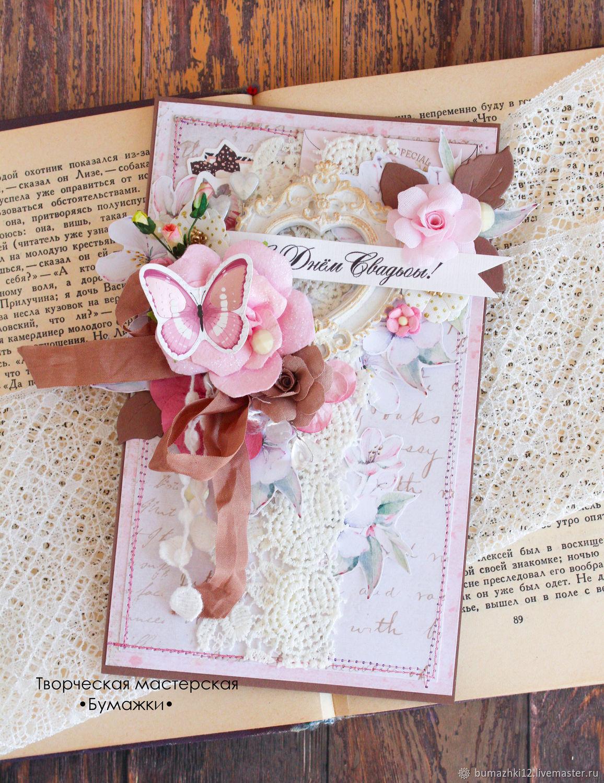 Открытка С Днем Свадьбы! Розовая с лепниной, Открытки, Санкт-Петербург, Фото №1
