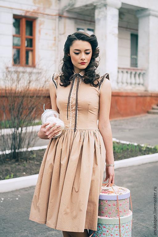 """Платья ручной работы. Ярмарка Мастеров - ручная работа. Купить Платье """" В гости..."""". Handmade. Бежевый, платье"""