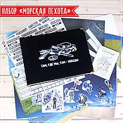 """Сувениры и подарки ручной работы. Ярмарка Мастеров - ручная работа Набор """"Морская пехота"""" (готовый альбом с комплектом декора). Handmade."""