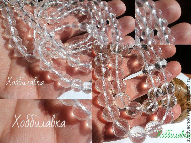 Красивейшие бусины прозрачного горного хрусталя с ювелирной переливающейся огранкой( имитация) Огранка четкая, бусины идеальной прозрачности,как капля родниковой воды.