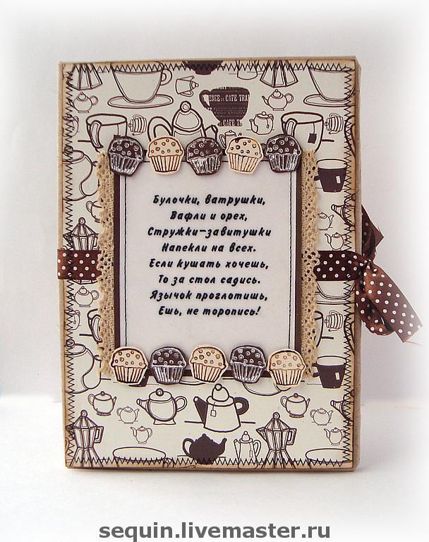 Пожелания на книге в подарок в прозе