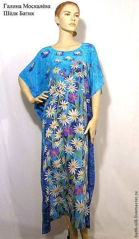Платья батик в москве