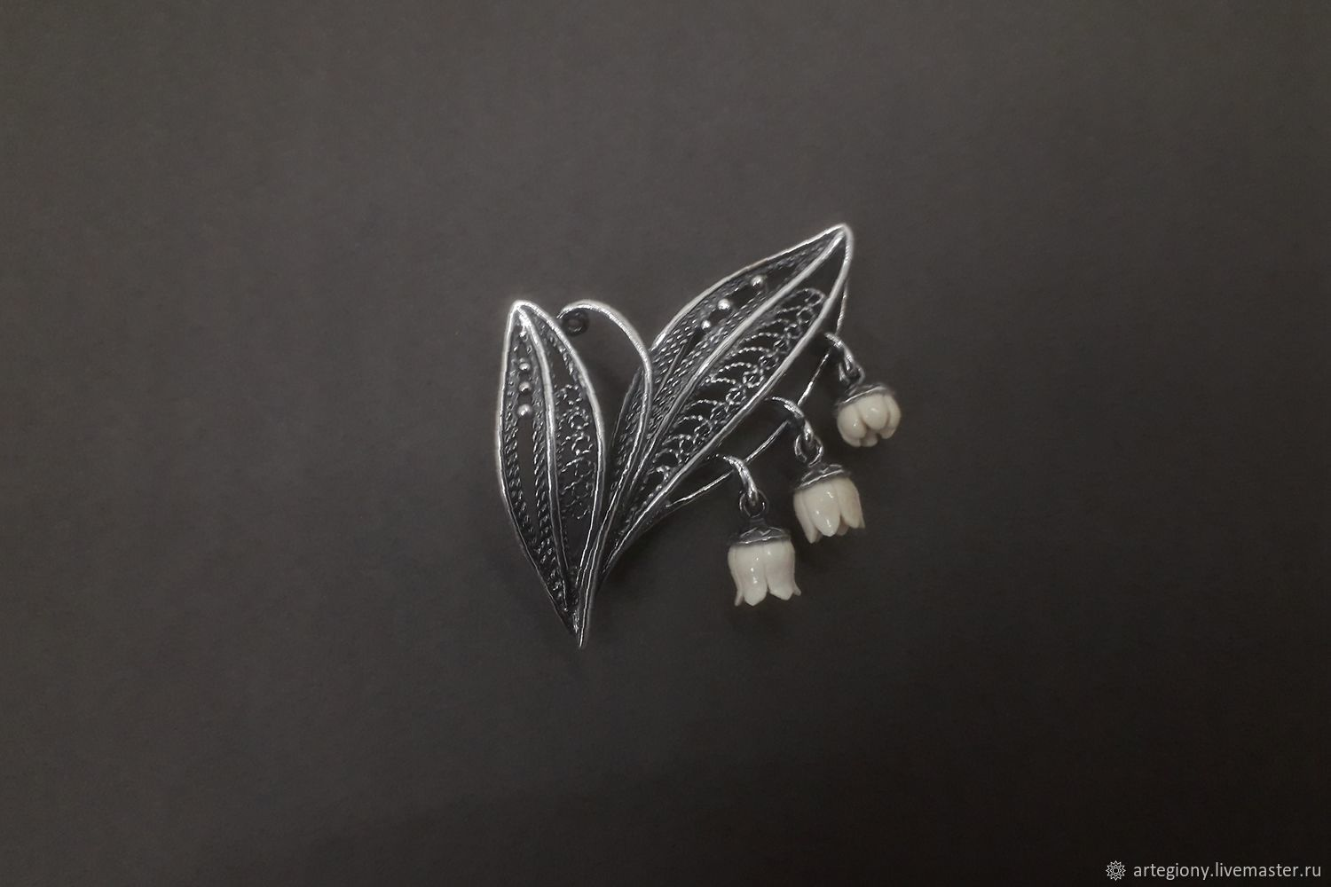 Lilies of the valley. Brooch, Brooches, Ekaterinburg,  Фото №1