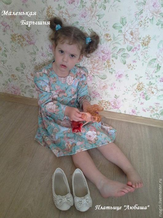 """Одежда для девочек, ручной работы. Ярмарка Мастеров - ручная работа. Купить Платьице """"Любаша"""". Handmade. Разноцветный, цветочный"""