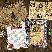 Мягкие игрушки ручной работы. Ярмарка Мастеров - ручная работа Письмо от Деда Мороза с новогодними игрушками формат А-4. Handmade.