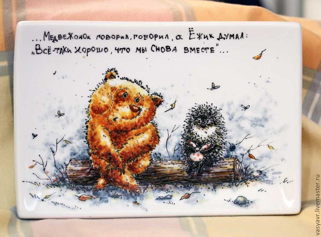 Прикольные картинки про ежика и медвежонка, новый
