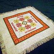 Русский стиль handmade. Livemaster - original item Napkin linen World. Handmade.