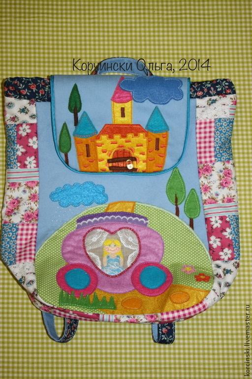 Рюкзак детский Принцесса в карете – купить на Ярмарке ...