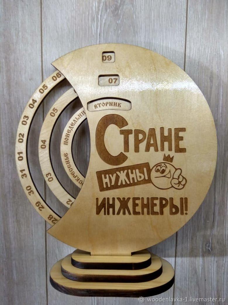 Вечный календарь, Календари, Великие Луки, Фото №1