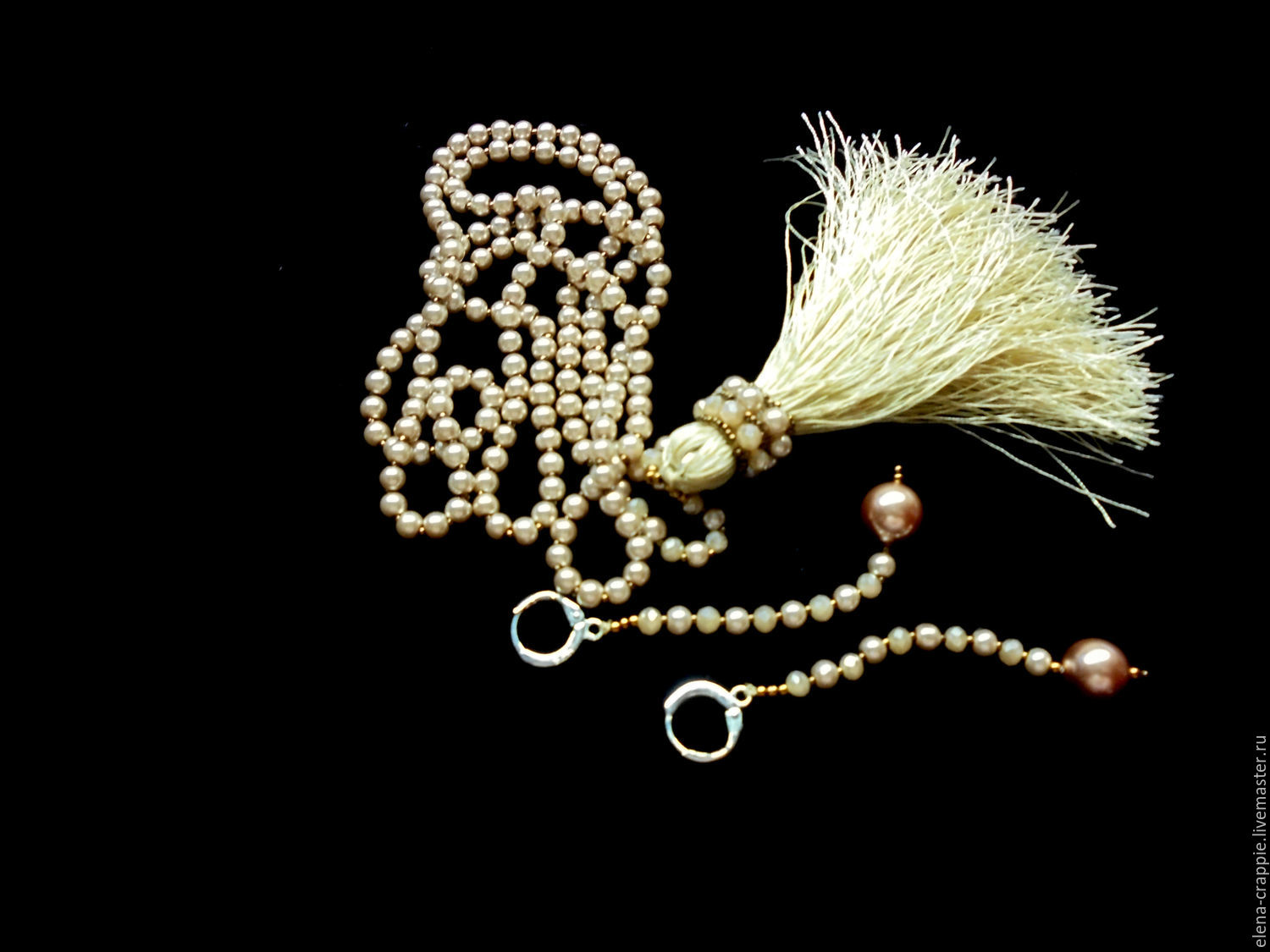 Set of jewelry 'Cocoa with milk' Sautoire and earrings, Jewelry Sets, Volgodonsk,  Фото №1