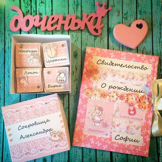 Подарки для новорожденных, ручной работы. Ярмарка Мастеров - ручная работа. Купить Подарок для новорожденной девочки: папка, сокровища, интерьерное слово. Handmade.