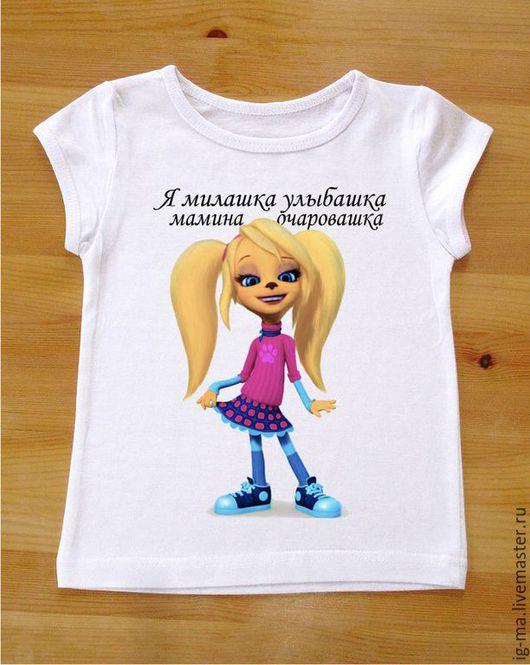 Одежда для девочек, ручной работы. Ярмарка Мастеров - ручная работа. Купить Я милашка улыбашка(барбоскины). Handmade. Рисунок, футболка
