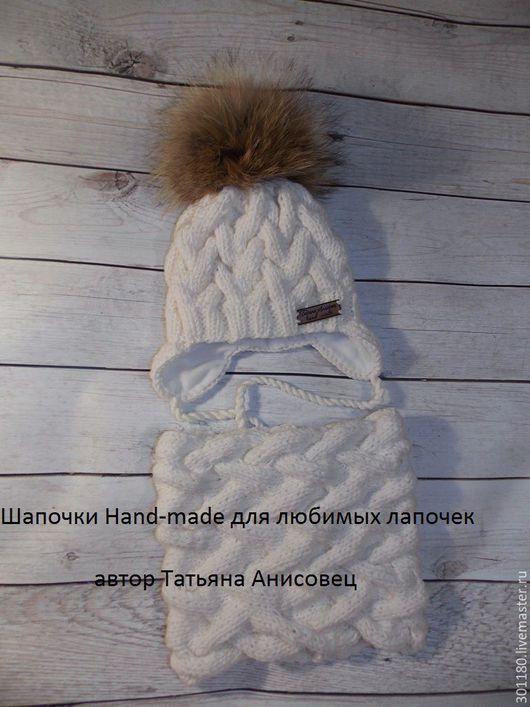 Одежда унисекс ручной работы. Ярмарка Мастеров - ручная работа. Купить Шапочка с меховым помпоном енот натуральный. Handmade. Комбинированный