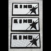 Материалы для творчества ручной работы. Ярмарка Мастеров - ручная работа нашивка шеврон аппликация группа Кино патч вышивка. Handmade.