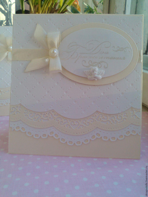 банного большие свадебные открытки с конвертом инструкция