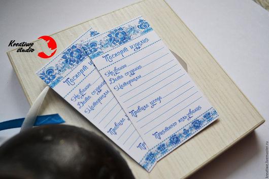 Украшения и аксессуары ручной работы. Ярмарка Мастеров - ручная работа. Купить Паспорт изделия. Handmade. Синий, паспорт изделия