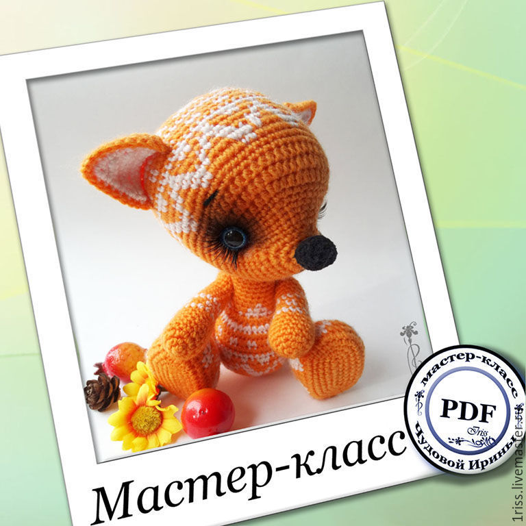Master class 'the Fox' (description of the knitting), Patterns for dolls and toys, Bryansk,  Фото №1
