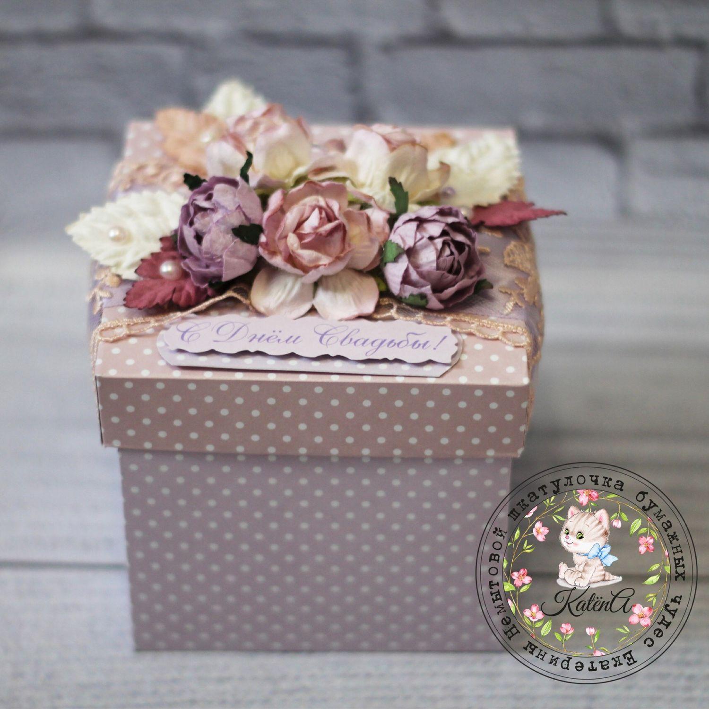 Меджик бокс свадебный для денег, Подарки, Нижний Тагил, Фото №1