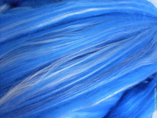 Валяние ручной работы. Ярмарка Мастеров - ручная работа. Купить Бленд 70% шерсть/30% малбери, Синий, 25 гр.. Handmade.