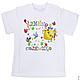 """Одежда унисекс ручной работы. Ярмарка Мастеров - ручная работа. Купить Детская футболка """"Мамино солнышко"""". Handmade. Разноцветный"""