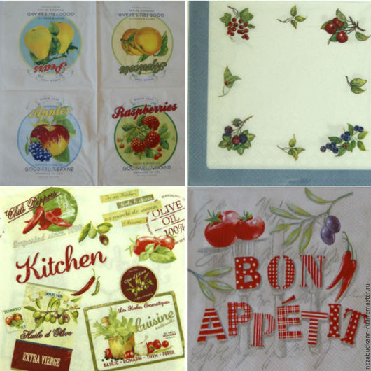 «Good fruit» 87 «Ягодки» 115 «Kitchen» 116 «Bon appetit» 52